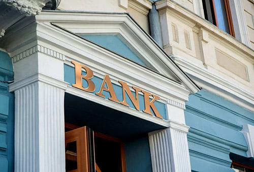 Đây có thể là năm sáp nhập ngân hàng lớn nhất kể từ cuối những năm 1990