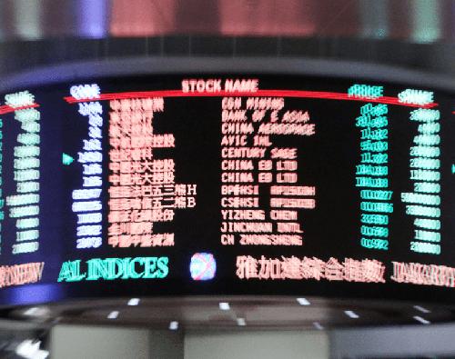 Cổ phiếu Hong Kong giảm khi Đại hội đại biểu nhân dân toàn quốc Trung Quốc tiếp tục