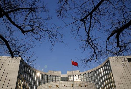 Trung Quốc giảm lãi suất cho vay lần đầu tiên kể từ năm 2016, tìm cách xoa dịu thị trường trái phiếu