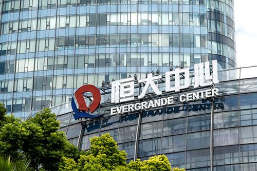 Evergrande thanh toán trái phiếu coupon, giảm bớt lo lắng trong thị trường