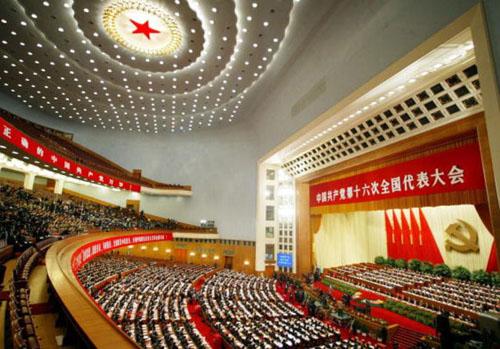 Đại hội Đảng của Trung Quốc có ý nghĩa gì với thị trường toàn cầu