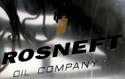 Rosneft của Nga kiểm soát đường ống dẫn dầu Kurd