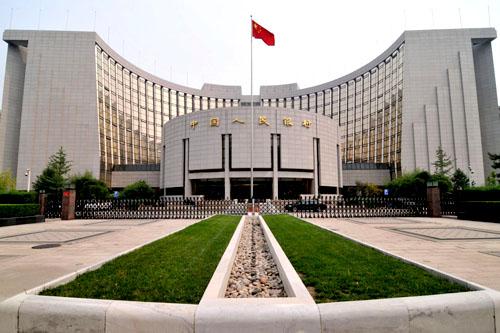Ngân hàng trung ương Trung Quốc bất ngờ thông báo giảm dự trữ bắt buộc của ngân hàng