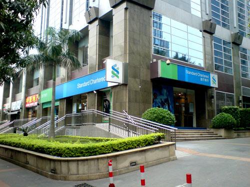 Trung Quốc có thêm bước tiến lớn để mở cửa các thị trường tài chính